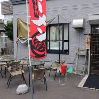 江別市 かふぇ とっちゃん食堂