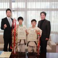 「第6回全日本ジュニアチャンピオンシップ」において優勝した若林泰輝さん、「第4回全日本少年少女空手道選手権大会2018リアルチャンピオンシップ」において優勝した奥村航大さんに箕面市長表彰!