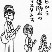 ソシアルディスタンス(川柳似顔絵)