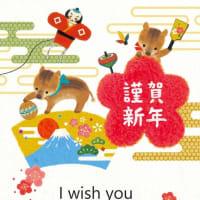 新年 明けましておめでとうございます !!(・∀・)!! ヽ(^O^)/