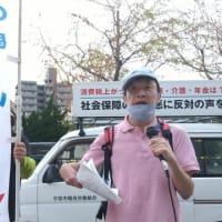 9月13日に総会を開きました。岡本正彰さんの挨拶を掲載します。