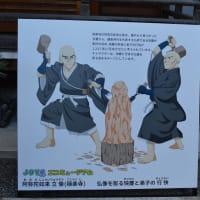 寺院城陽0764  極楽寺  本尊は重要文化財