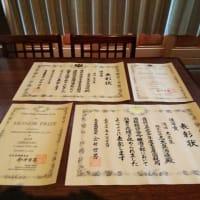 平成30年度名古屋国税局鑑評会吟醸部門、本醸造部門入賞
