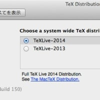 Mac OS X Mavericks にTeX Live 2014 pretest版 を入れる話。