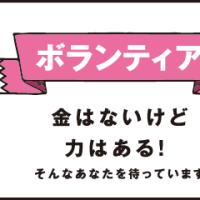 山本太郎(れいわ新選組代表)街頭記者会見 神戸市三ノ宮 2019年12月3日