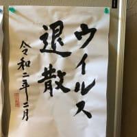 〈通経〉筑波大学の学生宿舎経