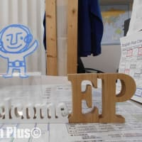 2019年7月のEnglish Plus体験レッスンのお知らせ(英語編)