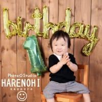 7/14 お誕生日記念写真 札幌写真館フォトスタジオハレノヒ
