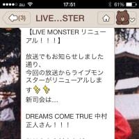 \\\\LIVE MONSTER////