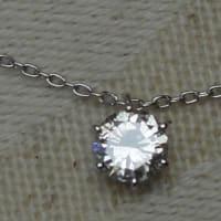 一粒ダイヤモンドネックレスのリフォーム