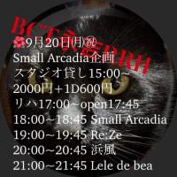 9/20)BCT永吉
