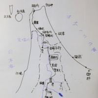 上川北部という地域 2019年6月1日その5