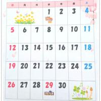 ♪ 春がいっぱい カレンダー ♪ 。。