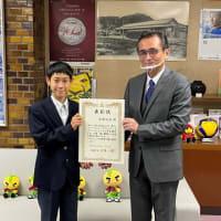 ジャパンユースダンスフェスティバル2020にThe Updatersの一員として出場された石田仙汰さんに箕面市長表彰!