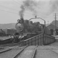 蒸気の風景:鹿児島機関区Ⅱ