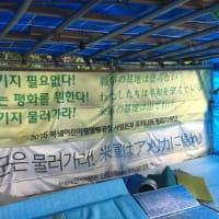 韓国崩壊の序章を招いた武漢肺炎