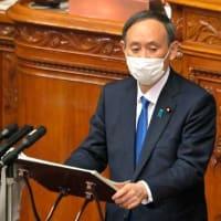 言い間違え続ける菅義偉 → 頭抱える自民 : 朝日新聞社 2021/01/19 08:00