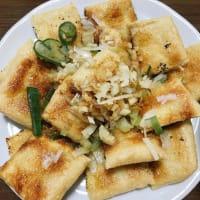 【簡単レシピ】【和食】焼き油揚げ【おつまみ】【お豆腐屋さん】