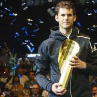 ATP500 World Tour Erste Bank Open Draws