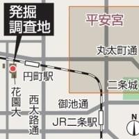 平安京の右京衰退、遷都間もなく進んだ痕跡か 貴族邸宅の池状遺構を発見