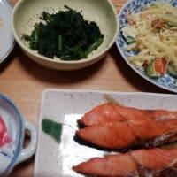 今日の朝食(12月12日)紅ザケに赤カブ漬、赤~い!