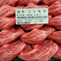 松阪牛外もも肉(ナカニク)すき焼き用