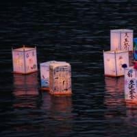 灯籠流し始まる (五ケ所)