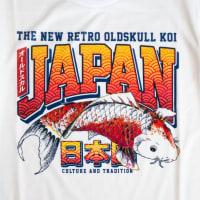 日本といえばニシキゴイ?