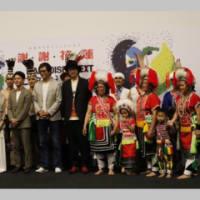 妻夫木聡と豊川悦司、ロケ地の花蓮で上映会 先住民が古謡披露/台湾