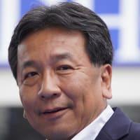 「参議院選挙が非常に分かりづらい制度であることは間違いない」党首が認める、枝野幸男立憲代表「抜本的な改革」必要も「まずは参議院で」