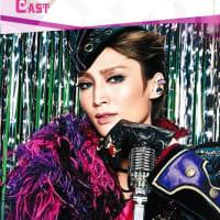 9/19「NOW! ZOOM ME!! 」ライブ中継