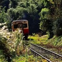 九十九谷と小湊、いすみ鉄道
