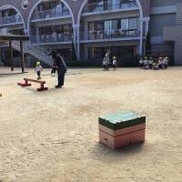 エンジェルクラス わかば組・ひよこ組 英語遊び&体育発表会練習&絵の具
