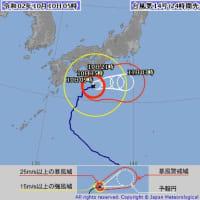 台風14号 ⑦