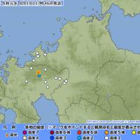 【気象庁】 8月19日17:43分、佐賀県南部で最大震度2!!