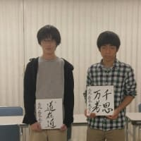 【レポート】中高生将棋大会2017秋 結果発表!!