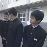 テレビ Vol.288 『鶴瓶の家族に乾杯~愛知県知多市~』