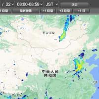☆中国河南省や北京などの大水害 興味深いデータが浮かび上がる