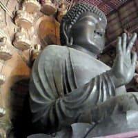 奈良・・・東大寺、奈良公園、興福寺