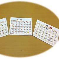 ♪ 手作り卓上カレンダー(エクセル)(^^♪・・・ ♪ 。。
