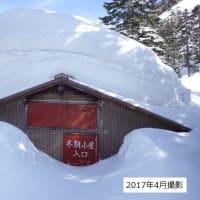 地震による雪崩へ注意して下さい(12月26日更新ブログへ加筆・再送します)2020年12月28日更新