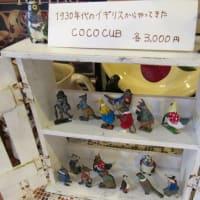日本で一番お客が来ないお店!?