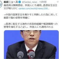 トランプ大統領が横田早紀江さんへ書簡、レジ袋有料化に反対、【生田よしかつ 6/30】富山の魚は世界一旨い(´▽`)アリガト! ほか国会、石破、海外ネタなど
