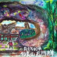 Yさんの新作水彩画(045)