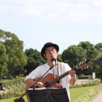 9.16(月祝) フリーライブ@神戸市立須磨離宮公園 後記