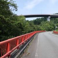 豊浦町 大和大橋(ループ橋)