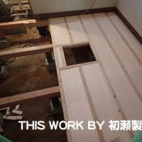 U様邸台所床リフォーム工事(いわき市平) ~工事スタート~