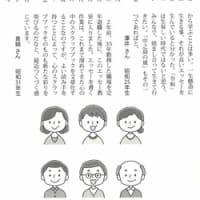 エッセー・随筆教室の受講生がエッセー集を出版【中之島】