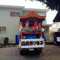 2014浜降祭後記