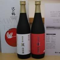 元本気道場・財務大魔王のYさんからお歳暮頂きました!日本酒沢の鶴吟醸・純米セット